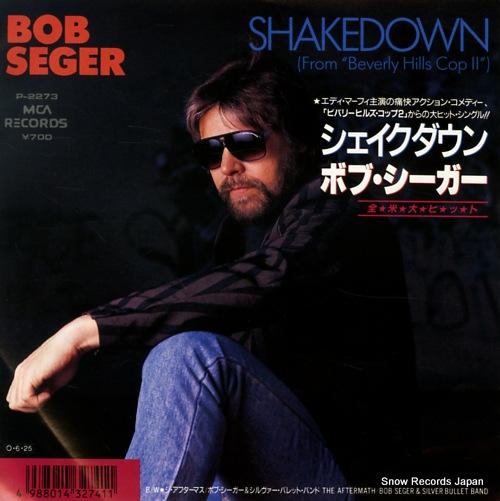 SEGER, BOB shakedown P-2273 - front cover