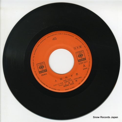 UEDA, MASAKI lady love 07SH1677 - disc