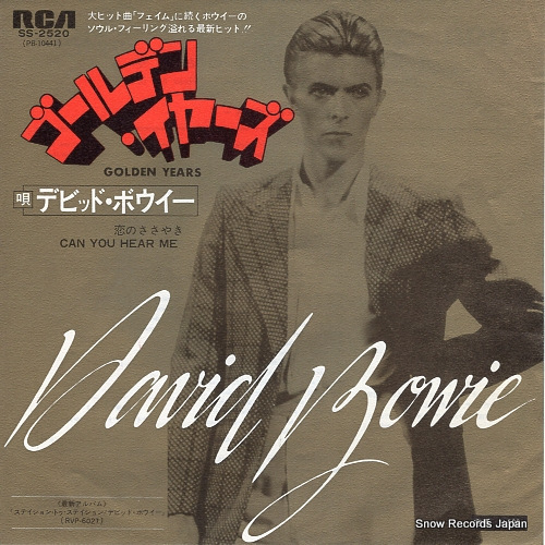 BOWIE, DAVID golden years SS-2520 - front cover