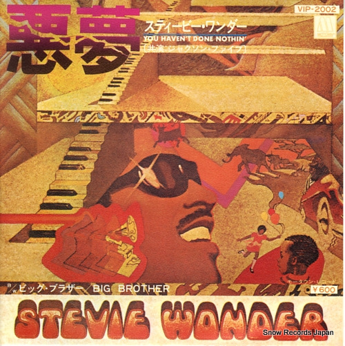 WONDER, STEVIE you haven't done nothin' VIP-2002 - front cover