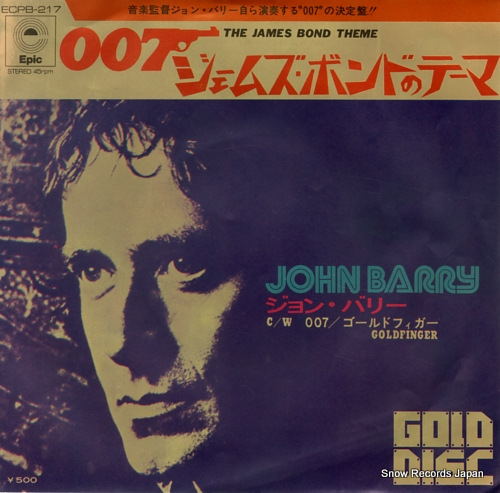 BARRY, JOHN the james bond theme ECPB-217 - front cover