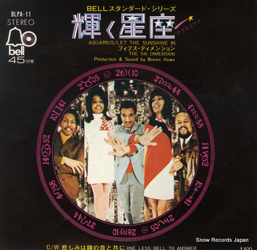5TH DIMENSION, THE aquarius / let the sunshine in(medley) BLPA-11 - front cover