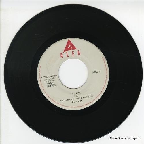 ENDLESS, THE madonna ALR-784 - disc