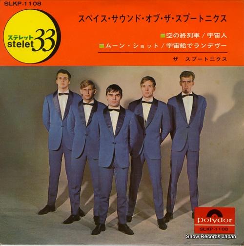 SPOTNICKS, THE space sound of the spootnicks SLKP-1108 - front cover