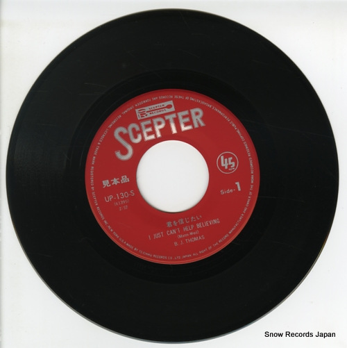 THOMAS, B. J. i just can't help believing UP-130-S - disc