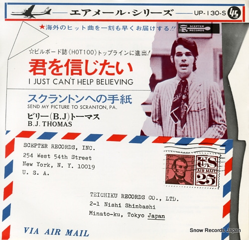 THOMAS, B. J. i just can't help believing UP-130-S - front cover