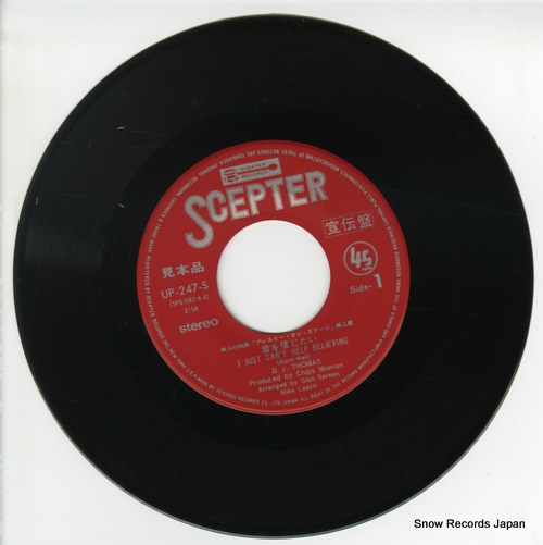 THOMAS, B. J. i just can't help believing UP-247-S - disc