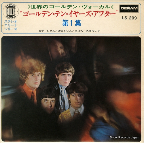 TEN YEARS AFTER ten years after vol.1 LS209 - front cover