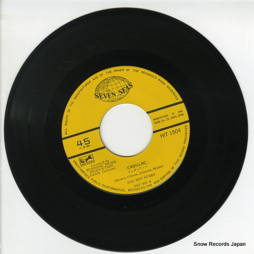 HEP STARS, THE cadillac HIT-1504 - disc