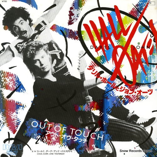 HALL, DARYL, AND JOHN OATES out of touch RPS-152 - front cover