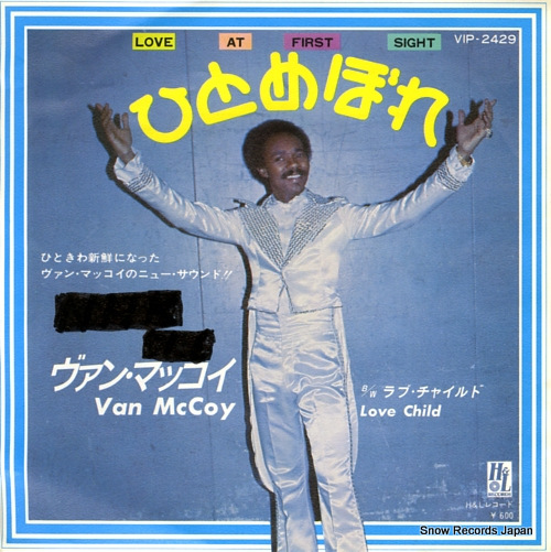 MCCOY, VAN love at first sight VIP-2429 - front cover