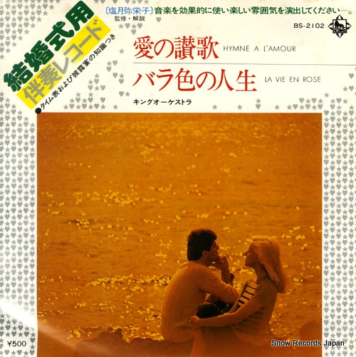 KING ORCHESTRA hymne a l'amour BS-2102 - front cover