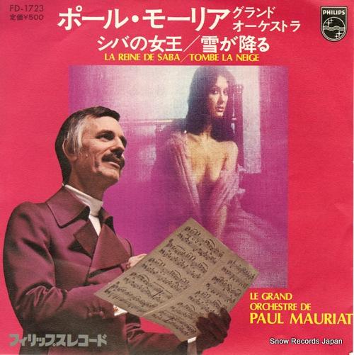 MAURIAT, PAUL la reine de saba FD-1723 - front cover