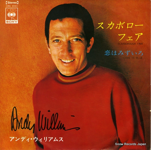 WILLIAMS, ANDY scarborough fair SONG80001 - front cover
