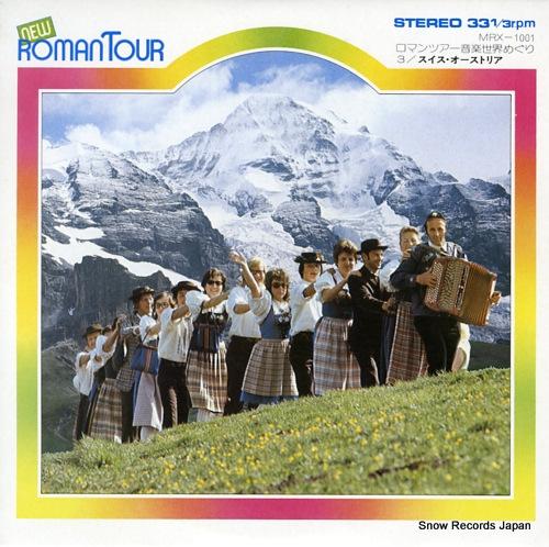 V/A new roman tour switzerland austria MRX-1001 - front cover