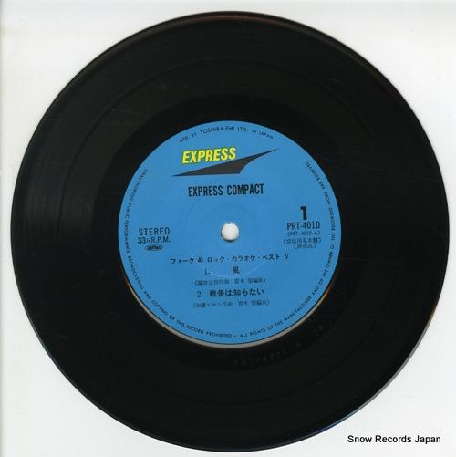 FOLK AND ROCK KARAOKE best 4 PRT-4010 - disc