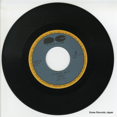 IWAKI, KOICHI rolling life 7A0715 - disc