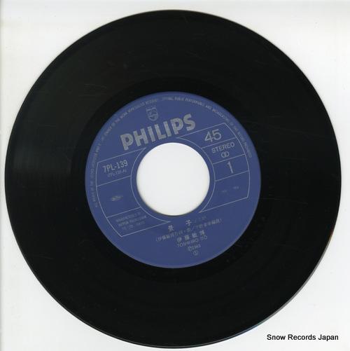 ITO, TOSHIHIRO keiko 7PL-139 - disc