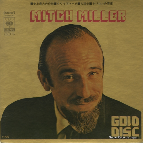 MILLER, MITCH mitch miller SOPD26 - front cover