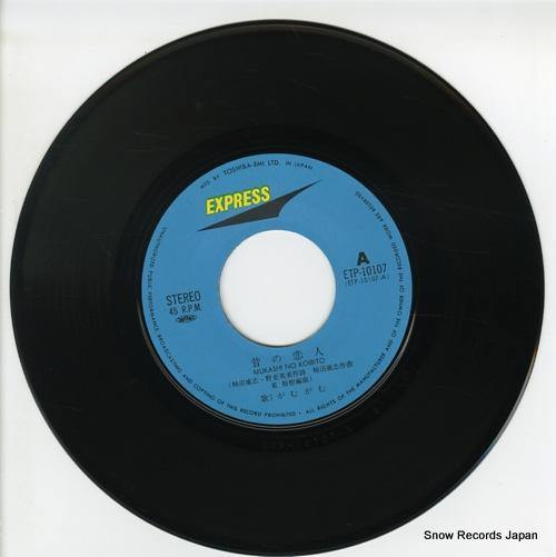 GAM GAM mukashi no koibito ETP-10107 - disc