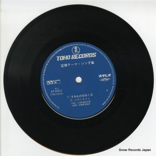 TAKARAZUKA KAGEKIDAN SEITO takarazuka theme song shu AT-6002 - disc