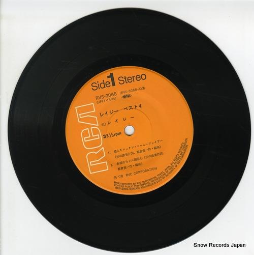LAZY best 4 RVS-3068 - disc