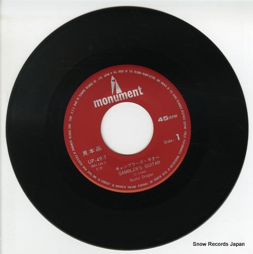 DRAPER, RUSTY gambler's guitar UP-49-T - disc