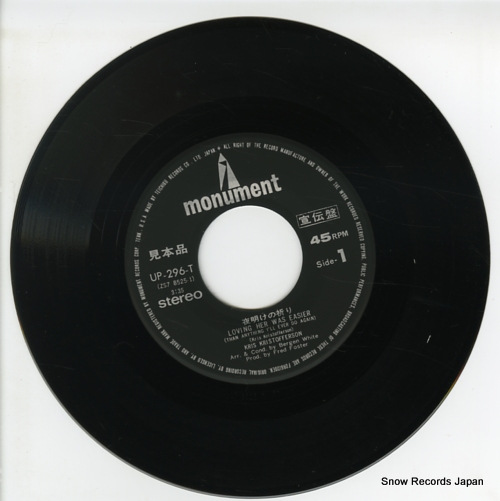 KRISTOFFERSON, KRIS loving her was easier UP-296-T - disc