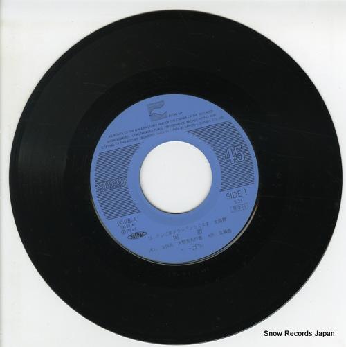 SEAGULL naze LK-98-A - disc