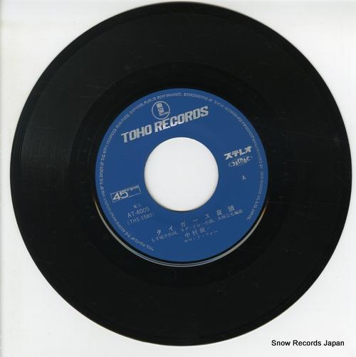 NAKAMURA, EIICHI tigers ondo AT-4005 - disc