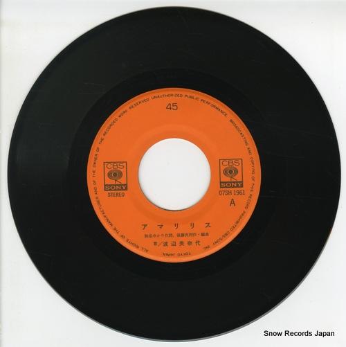 WATANABE, MINAYO amaryllis 07SH1961 - disc