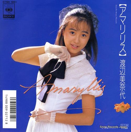 WATANABE, MINAYO amaryllis 07SH1961 - front cover