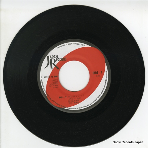 FUJII, ICHIKO bank shot 7JAS-84 - disc
