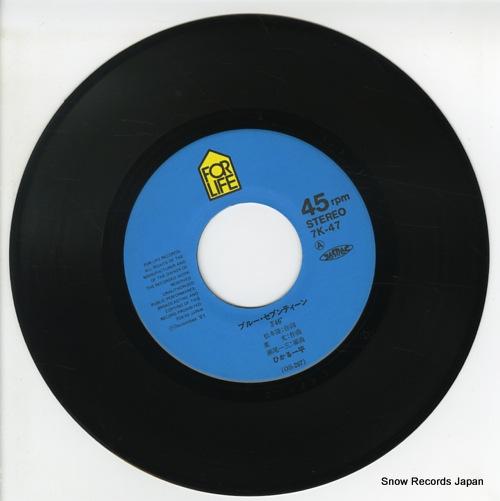 HIKARU, IPPEI blue seventeen 7K-47 - disc
