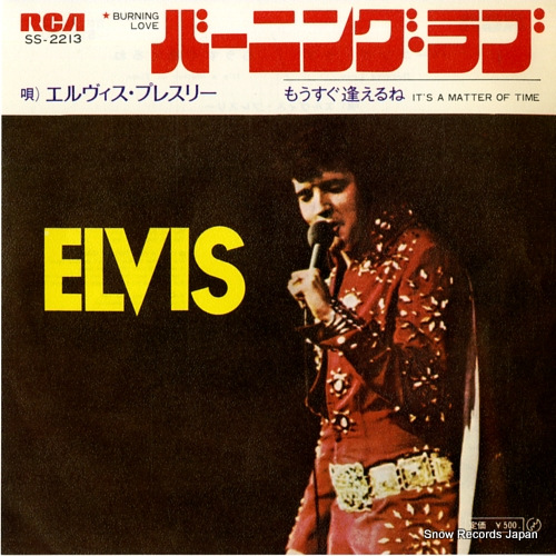PRESLEY, ELVIS burning love SS-2213 - front cover