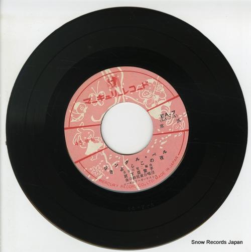 TAKESHITA, ATOKO jingle bells EA-7 - disc