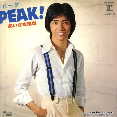 AIZAKI, SHINYA peak! L-221R - front cover