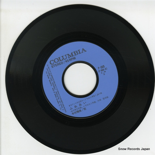 NAKAMURA, MASATOSHI fureai P-360 - disc