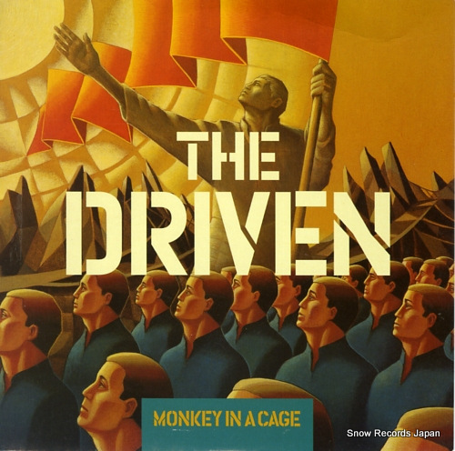 DRIVEN, THE monkey in a cage 573744-7/PY102 - front cover