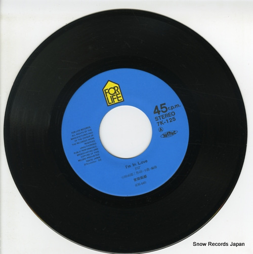 YOSHIDA, TAKURO i'm in love 7K-125 - disc