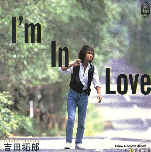 YOSHIDA, TAKURO i'm in love 7K-125 - front cover