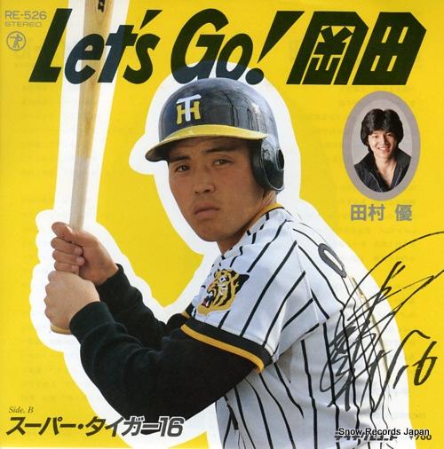 TAMURA, YU let's go! okada RE-526 - front cover