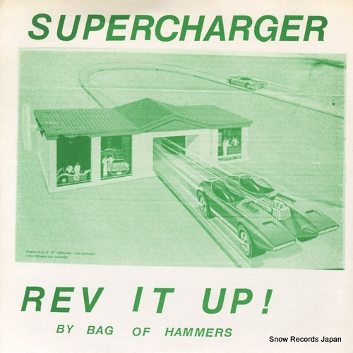 SUPERCHARGER rev it up! U-34480M - front cover