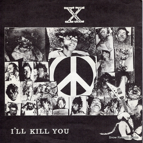 Xジャパン i'll kill you DA-001