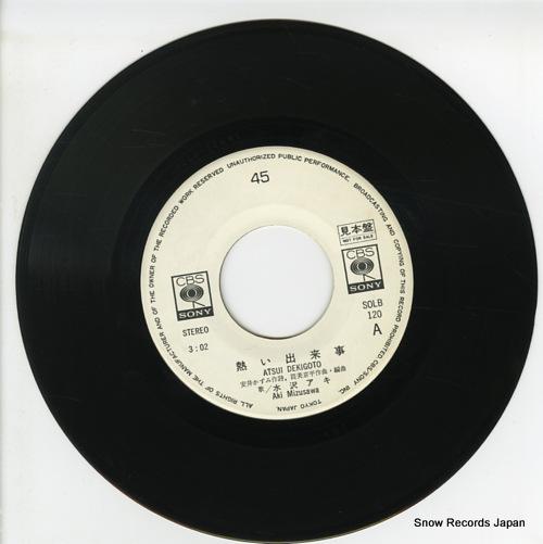 MIZUSAWA, AKI atsui dekigoto SOLB120 - disc
