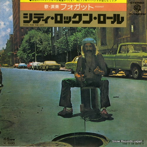 FOGHAT fool for the city P-1423W - front cover