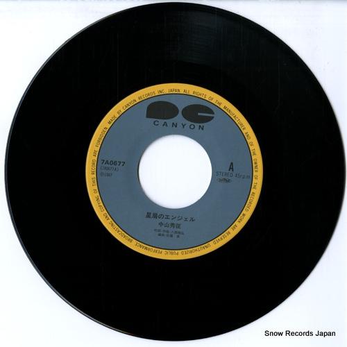 NAKAYAMA, HIDEYUKI hoshikuzu no angel 7A0677 - disc