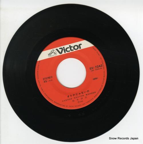 MATSUMOTO, IYO otonaja naino SV-7242 - disc