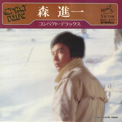 MORI SHINICHI - compact deluxe - 45T x 1