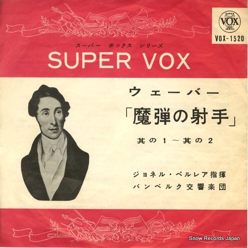 PERLEA, JONEL weber; der freischutz overture VOX-1520 - front cover